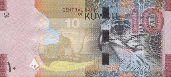 dunyanın en değerli para birimi kuveyt dinarı