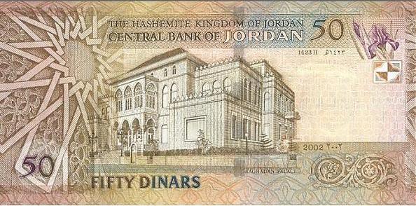 dunyanın en değerli para birimi ürdün dinarı