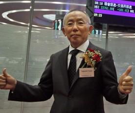 japonyanin en zengin adami